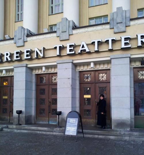 Tampereen teatteri, kuva 1b