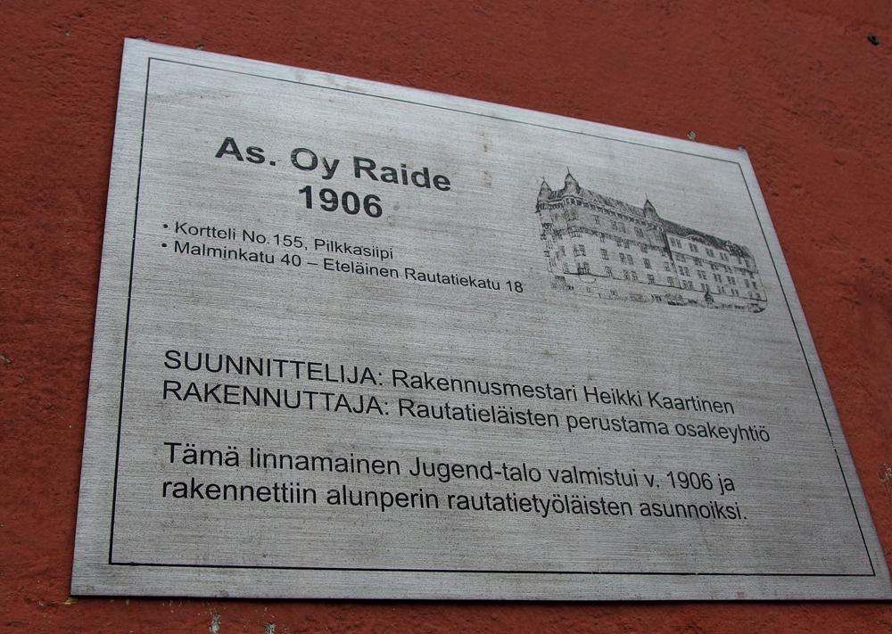 As Oy Raide, seinälaatta