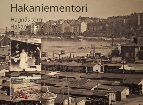 Vanhaa Helsinkiä, Hakaniemi