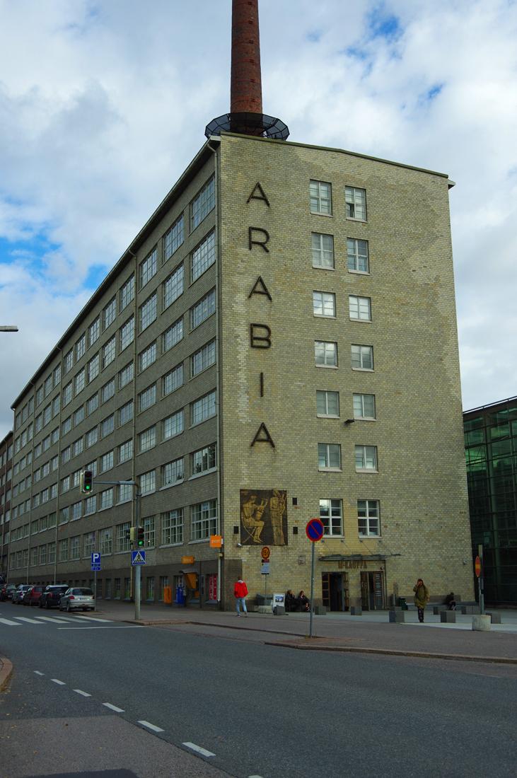 Arabian tehdas, Hämeentie, Helsinki
