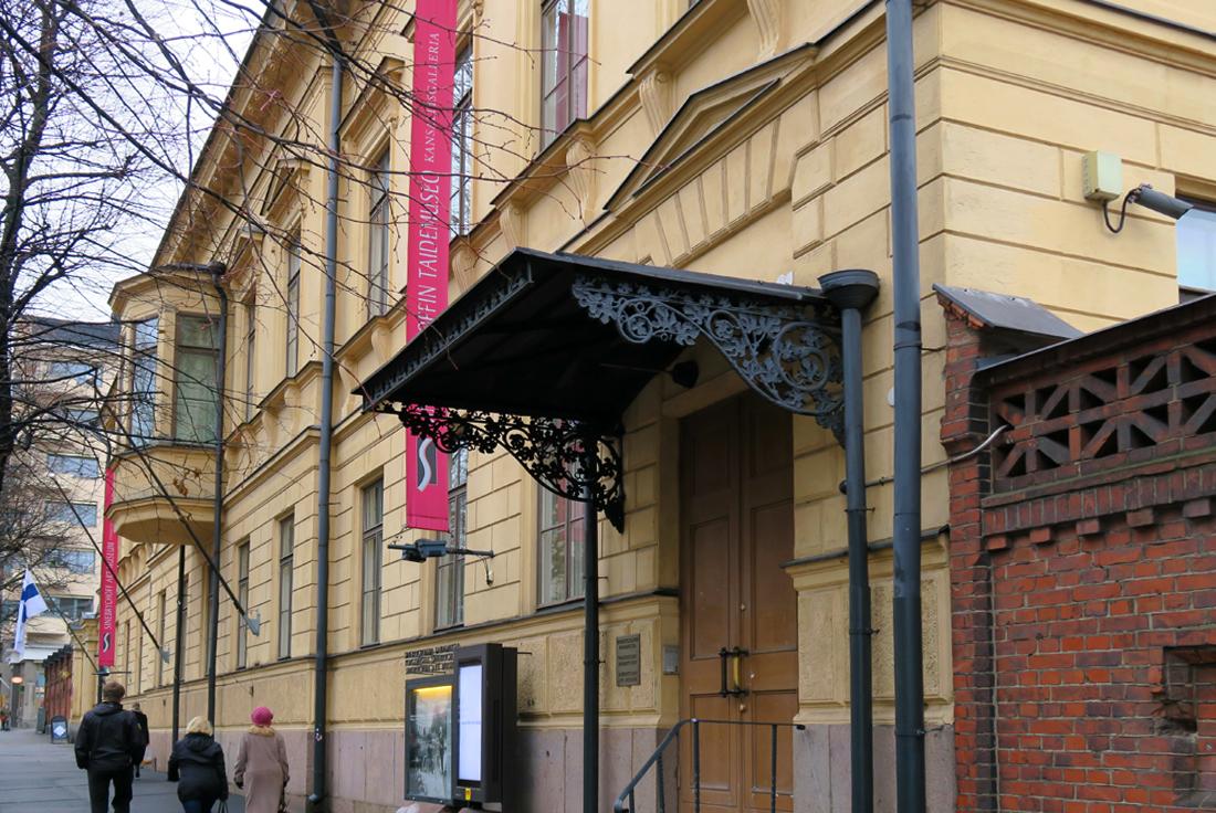Sinebrychoffin taidemuseon sisäänkäynti, Bulevardi 40, Helsinki
