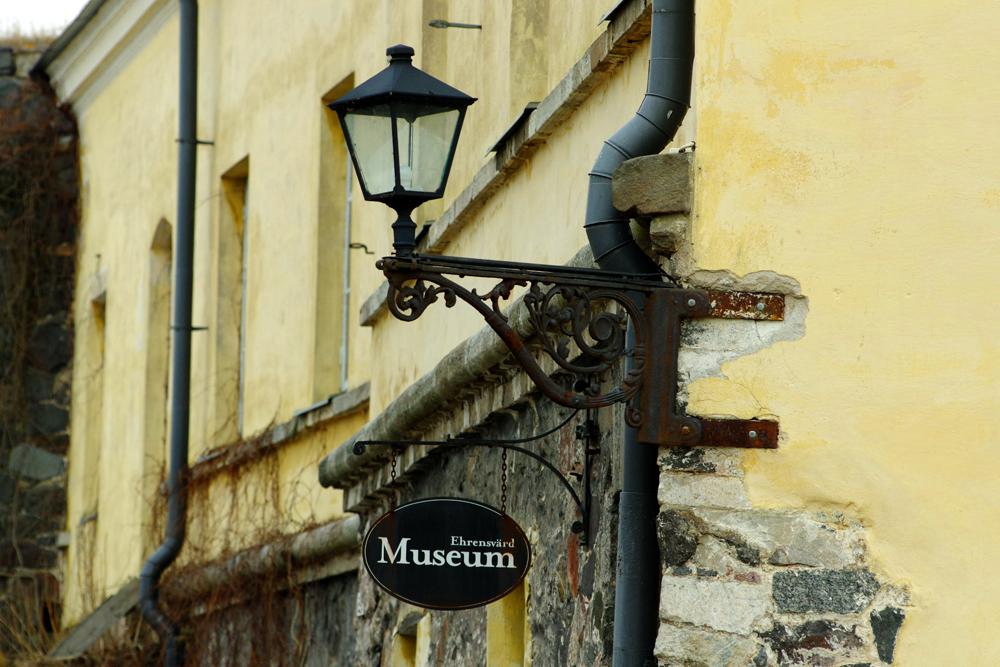 Ehrensvärdin museo, Susisaari