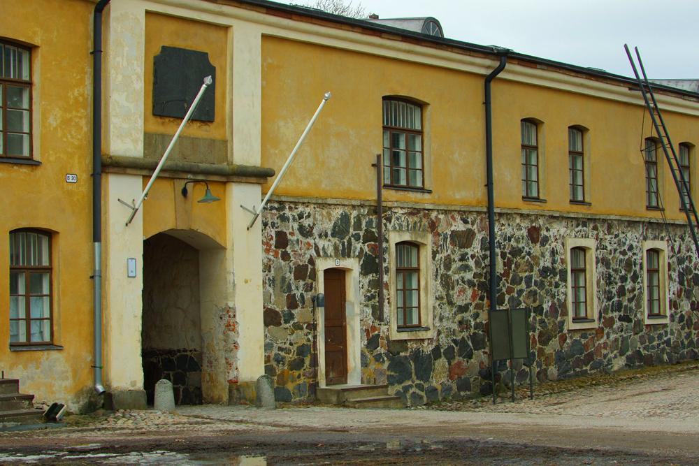 Suomenlinnan tullimuseo